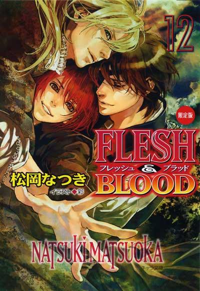 FLESH & BLOOD(12) 限定版