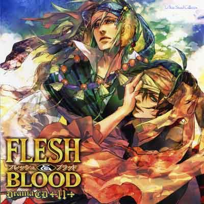 FLESH&BLOOD(11)