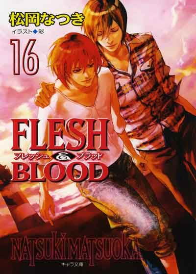 FLESH&BLOOD(16)