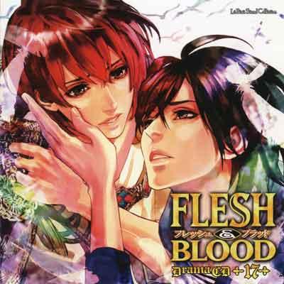 FLESH&BLOOD(17)