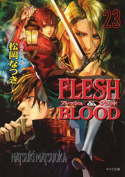 FLESH&BLOOD(23)