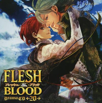 FLESH&BLOOD(20)